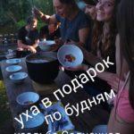 Аренда беседок домиков Могилёв