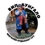 Аренда теплых беседок (Бунгало) в центре Могилёва