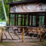 База отдыха Жуков луг